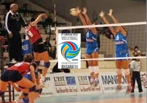Европейско първенство по волейбол…