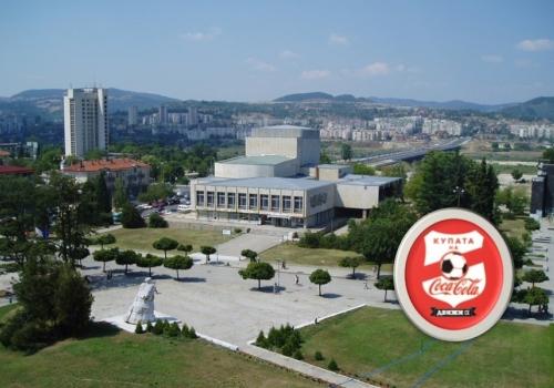 Техническа конференция: Зона Кърджали