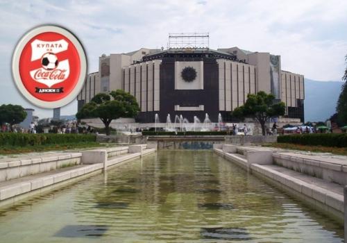 Техническа конференция - София
