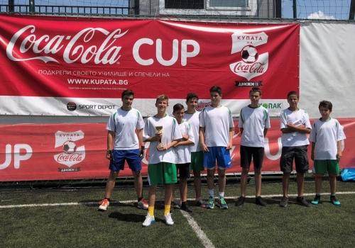 Coca-Cola Cup 2018: Ясни…